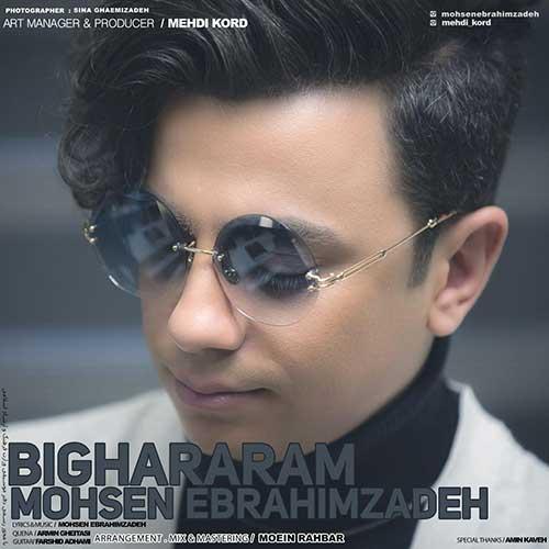 Mohsen-Ebrahimzadeh-Bighararam