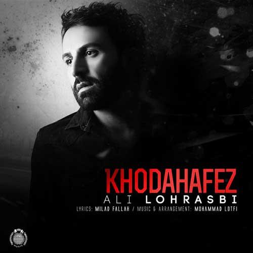 Ali-Lohrasbi-Khodahafez
