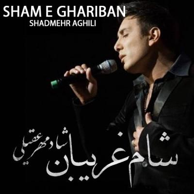 Shame+Ghariboon-a