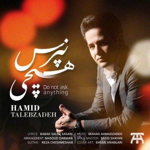 154004971932926746hamid-talebzadeh-hichi-napors