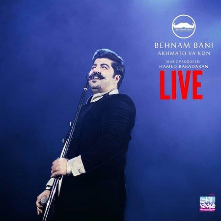 Behnam-Bani-Akhvamato-Va-Kon-Live