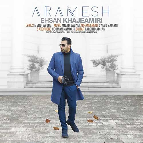 Ehsan-Khajeh-Amiri-Aramesh