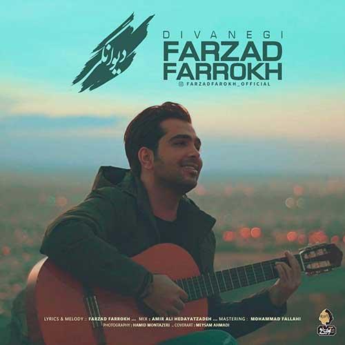 Farzad-Farokh-Divanegi