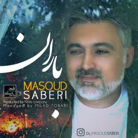Masoud-Saberi-Baran