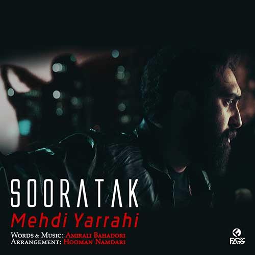 Mehdi-Yarrahi-Sooratak