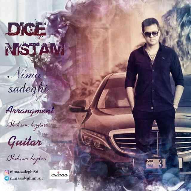 Nima Sadeghi - Dige Nistam
