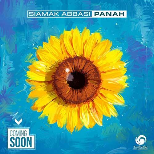 Siamak-Abbasi-Panah