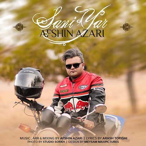 Afshin-Azari-Sani-Yar