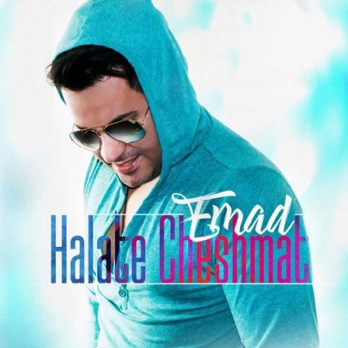 Emad-Halate-Cheshmat