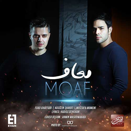 Evan-Band-Moaaf