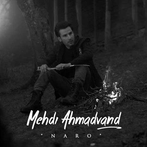 Mehdi-Ahmadvand-Naro