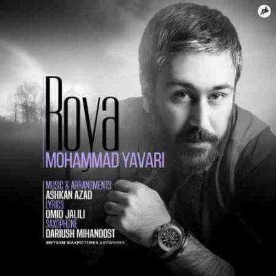 Mohammad-Yavari-Roya-400x400