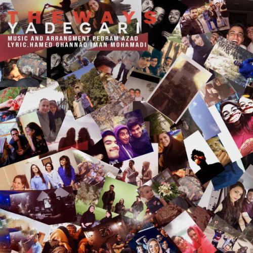 The-Ways-Yadegari