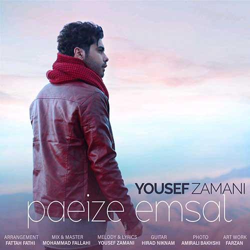 Yousef-Zamani-Paeeze-Emsal