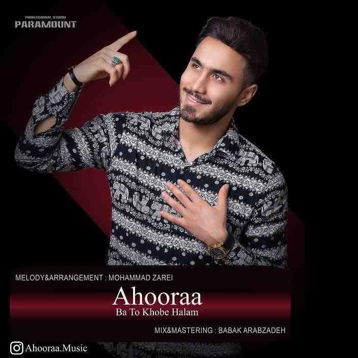 Ahoora - Ba To Khoube Halam