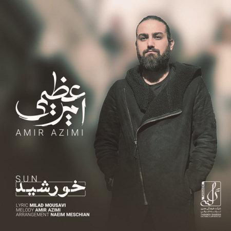 Amir-Azimi-Khorshid