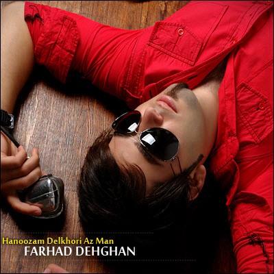 Farhad Dehghan Hanozam Delkhori Az Man