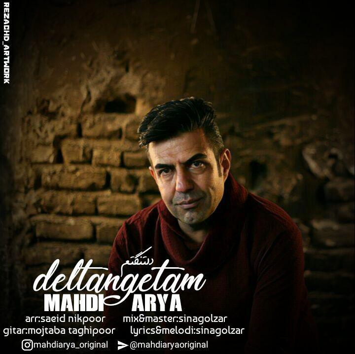 Mahdi Arya - Deltangetam
