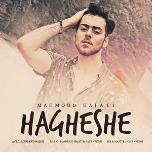Mahmoud_Hajati_E28093-20181204_115604_