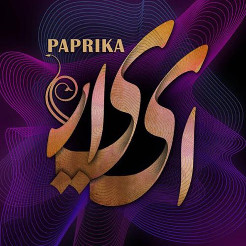 Paprika-Ey-Yar