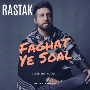 Rastak-Faghat-Ye-Soal-e1543571822305