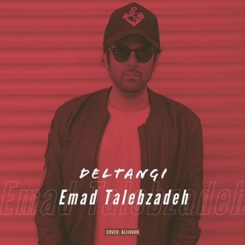 emad-talebzadeh-deltangi-2018-12-07-16-00-18