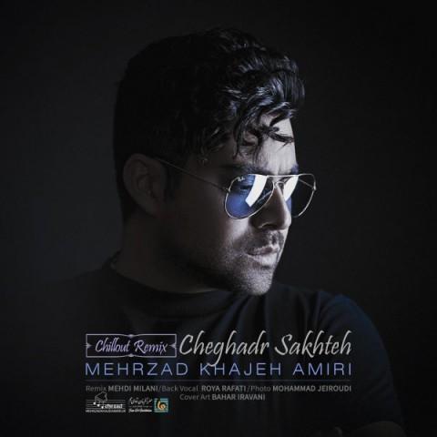 mehrzad-khajeh-amiri-cheghadr-sakhteh-2018-12-15-15-52-50
