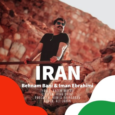 Behnam-Bani-Iran-Ft-Iman-Ebrahimi