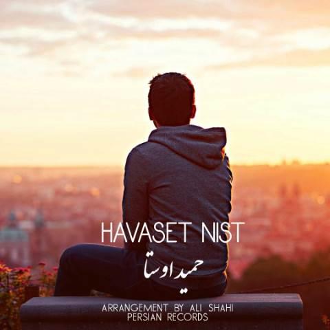 Hamid Avesta - Havaset Nist