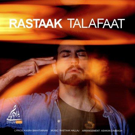 Rastaak-Talafaat
