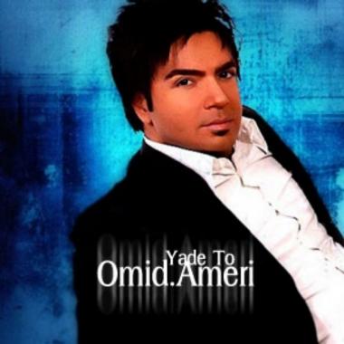 Omid-Ameri-Yade-To