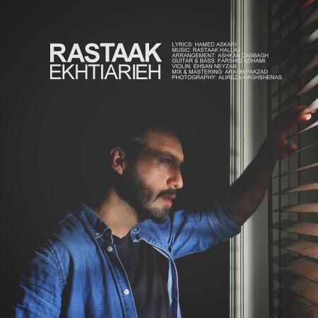Rastaak-Ekhtiarieh