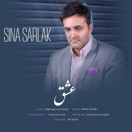 Sina-Sarlak-Eshgh