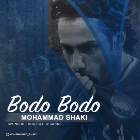 mohammad-shaki-bodo-bodo-2019-02-10-19-32-19