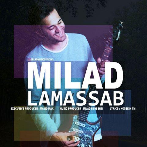 Milad Beheshti - Lamassab