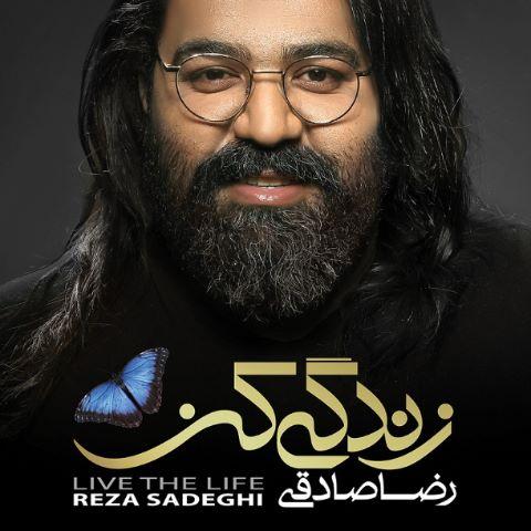 Reza sadeghi - zendegi kon album