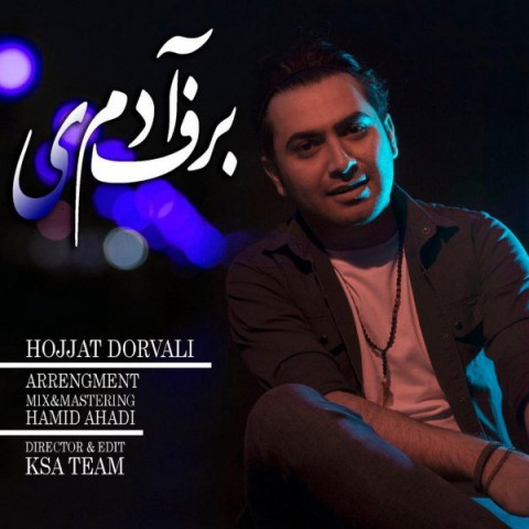 hojjat-dorvali-adam-barfi-2019-03-20-21-56-51