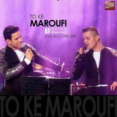 hs-Evan-Bad-To-Ke-Maroofi-Live