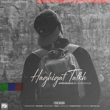 hs-Mehrab-Haghighat-Talkh-Ft-Reza-Norouzi