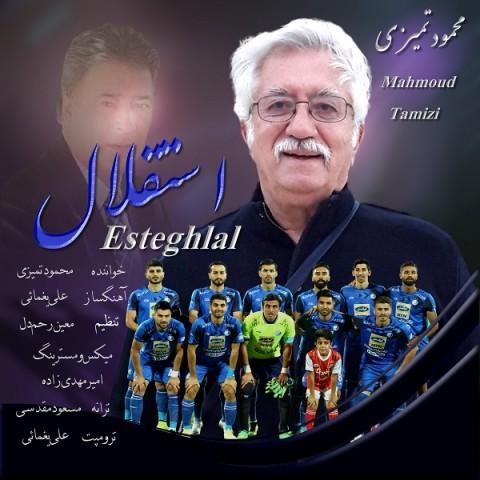 mahmoud-tamizi-esteghlal-2019-03-03-15-37-27