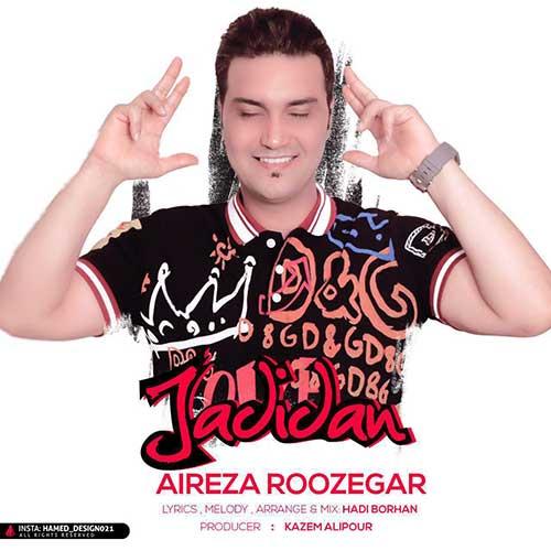 Alireza-Roozegar-Jadidan