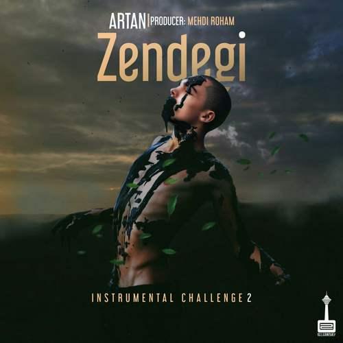 Artan-Zendegi