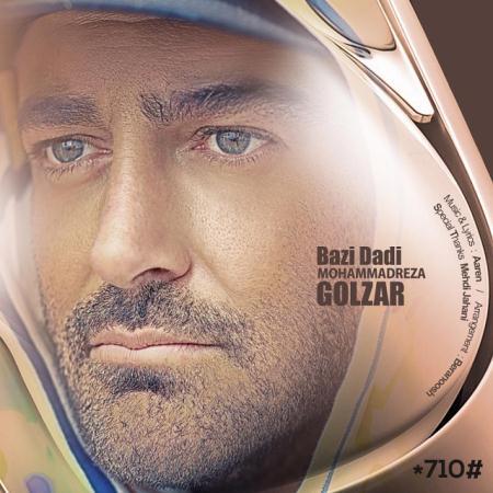 Mohammadreza-Golzar-Bazi-Dadi