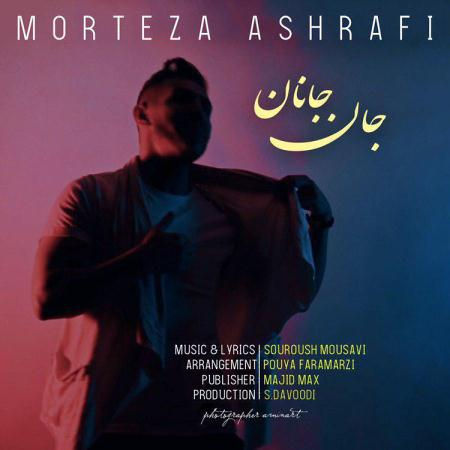 Morteza-Ashrafi-Janeh-Janan