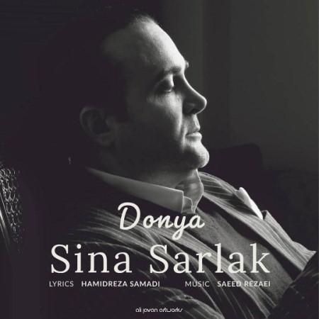 hs-Sina-Sarlak-Donya