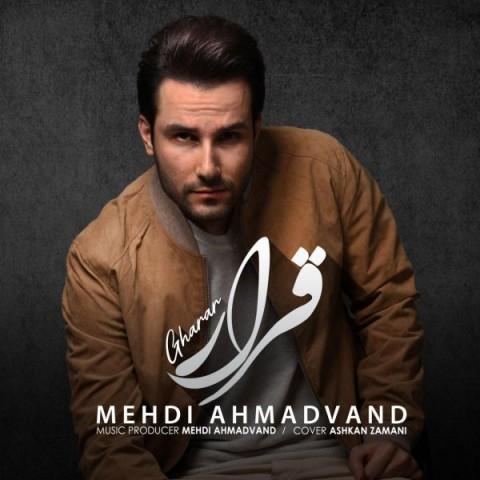 mehdi-ahmadvand-gharar-2019-05-15-19-04-01