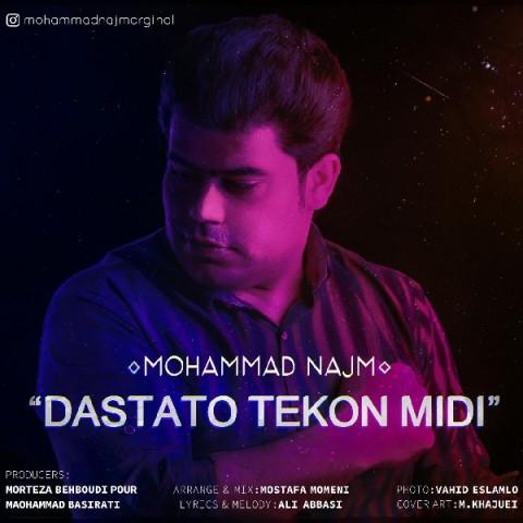 mohammad-najm-dastato-tekon-midi-2019-04-23-18-56-47