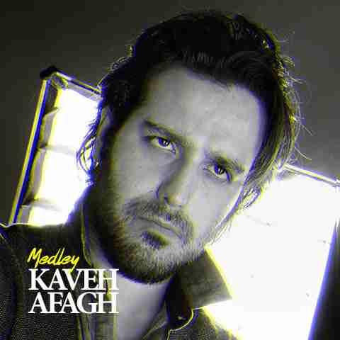 366-KavehAfagh-Man