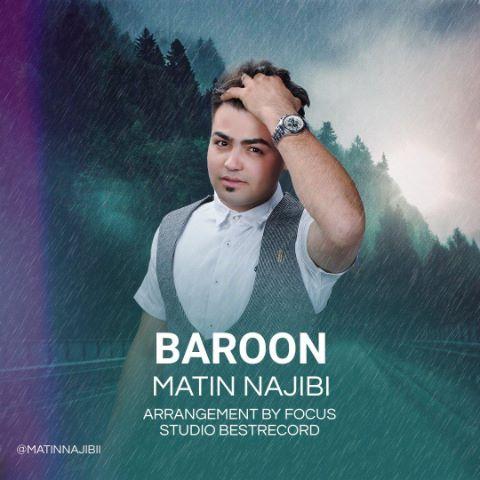Matin Najibi - Baroon