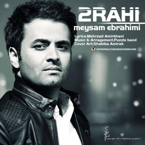 142367910251946158meysam-ebrahimi-dorahi-puzzle-band-radio-edit